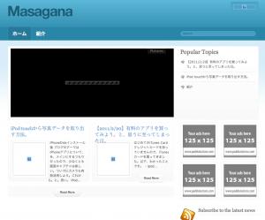 WordPressテーマ「Masagana」をインストールした画面